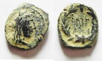 Ancient Coins - 	AS FOUND: NABATAEANM KINGDOM. ARETAS IV AE 15