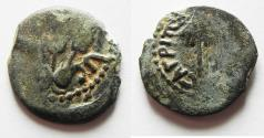 Ancient Coins - Judaea. Herodian Dynasty. Agrippa I AE prutah