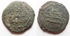 Ancient Coins - ISLAMIC ABBASID SILVER DERHIM. AS FOUND