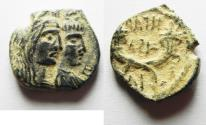 Ancient Coins - CHOICE WITH DESERT PATINA JUST BEAUTIFUL: NABATAEAN KINGDOM. ARETAS IV & SHAQUELAT AE 18. AS FOUND