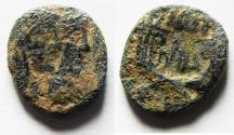 Ancient Coins - ORIGINAL DESERT PATINA: Nabataean Kingdom. Rabbel II & Gamiliath. AD 70 - 106. AE 17
