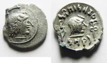 Ancient Coins - ARABIA, Southern. Himyar. ̔MDN BYN YHQBD. Circa AD 80-100. AR Unit