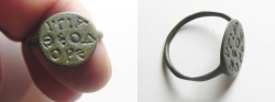 """Ancient Coins - LATE ROMAN/BYZANTINE AE ring (19x15mm). Bezel inscribed in Greek: VΓIA ѲEOΔOPE (""""Health to Theodora"""")."""