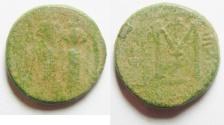 Ancient Coins - ARAB-BYZANTINE AE FILS