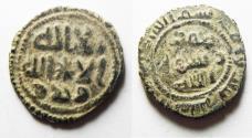 World Coins - ISLAMIC, Umayyad Caliphate. AE FALS.. Halab Mint. Aleppo