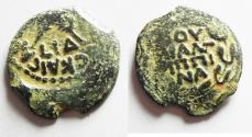 Ancient Coins - Judaea. Roman Procurators. Antonius Felix (AD 52-59) under Claudius Æ Prutah