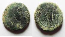 Ancient Coins - JUDAEA. CAESAREA MARITIMA. HADRIAN AE 18