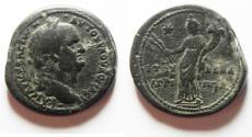 Ancient Coins - Herodian dynasty. Agrippa II under Vespasian. Caesarea Maritima mint. Struck in regnal year 2t of Agrippa II (AD 87/6).
