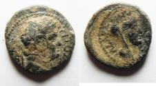 Ancient Coins - DECAPOLIS. GADARA. TITUS. TYCHE. AE 17