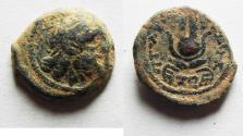 Ancient Coins - Ptolemy IX Soter II Lathyros Æ 15 . Alexandria