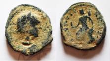 Ancient Coins - ARABIA. PETRA. GETA AE 23