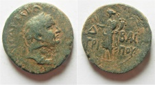 Ancient Coins -  Judaea. Herodian dynasty. Agrippa II with Vespasian (AD 49/50-94/5). AE 26mm, 13.37g. Caesarea Maritima mint. Struck in regnal year 14 (AD 73/4).