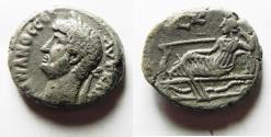 Ancient Coins - EGYPT. ALEXANDRIA. HADRIAN BILLON TETRADRACHM.
