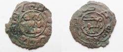 Ancient Coins - ISLAMIC. UMAYYED AE FILS, RAMLA MINT