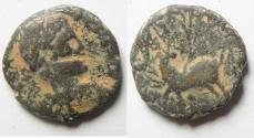 Ancient Coins - Arabia. Hippum . Elagabalus AE 22. RARE