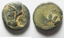 Ancient Coins - DECAPOLIS. PHILADELPHIA. PSEUDO-AUTONOMOUS AE 19. STRUCK IN CIVIC YEAR 143 (AD 80/1).