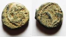 Ancient Coins - NABATAEAN KINGDOM. ARETAS IV'S SON , PHASAEL AE 12
