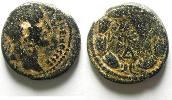 Ancient Coins - SYRIA , PROVINCIAL AE 22 , ANTONINUS PIUS