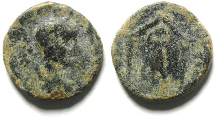Ancient Coins - ARABIA , PETRA - ELAGABALUS AE 17