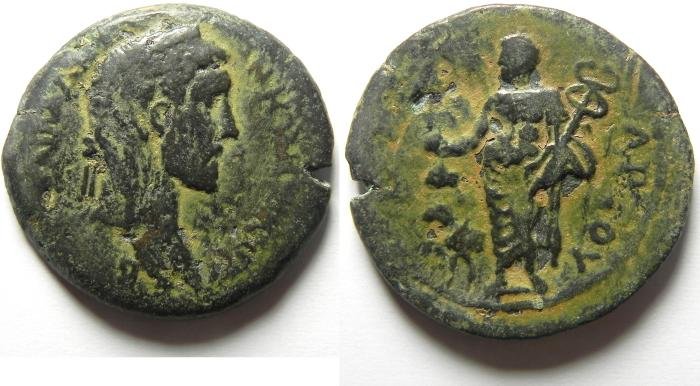 Ancient Coins - Roman Provincial. Egypt, Alexandria under Antoninus Pius, AD 138-161. Nome Coinage, Hermopolis. UNPUBLISHED!!