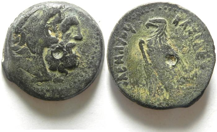 "Ancient Coins - PTOLEMY VI ""PHILOMETOR"" - 180 - 145 B.C , Æ26 , BEARDED HERAKLES , VERY SCARCE TYPE!!!"