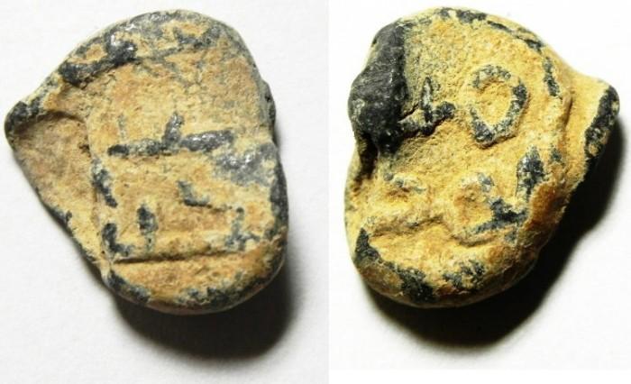 Ancient Coins - ISLAMIC , UMMAYED LEAD BULLA , INSCRIBED