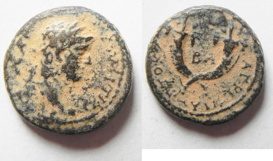 Ancient Coins - JUDAEA. HERODIAN, AGRIPPA II UNDER DOMITIAN AE 16