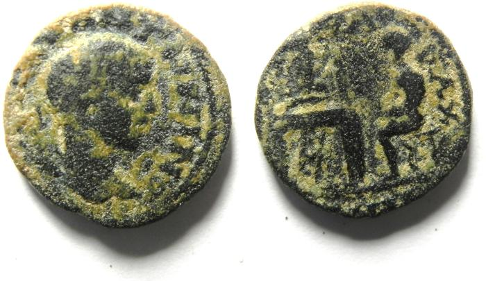 Ancient Coins - ARABIA , CHARACH MOBA , ELAGBALUS AE 18 , VERYRARE CITY!!