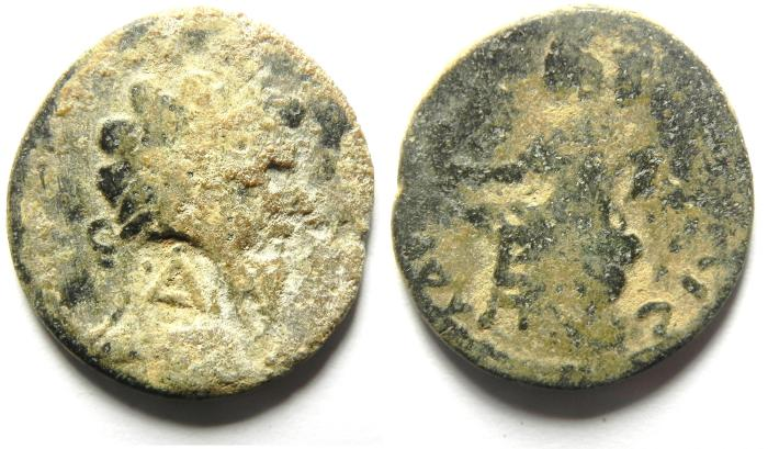 Ancient Coins - ARABIA , PETRA , SEPTEMIUS SEVERUS AE 23 , AS FOUND