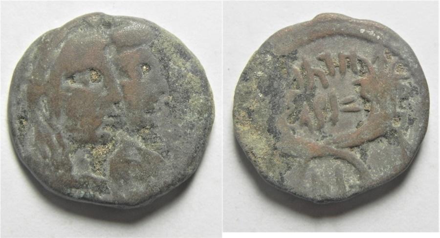 Ancient Coins - NABATAEAN . ARETAS IV & SHAQUELAT AE 16