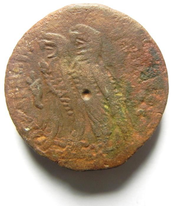 Ancient Coins - PTOLEMAIC KINGDOM , JOINT REIGN PTOLEMY VI & PTOLEMY VIII , AE 28