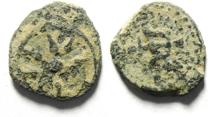 Ancient Coins - JUDAEA , WIDOW'S MITE , LARGE AND AS FOUND