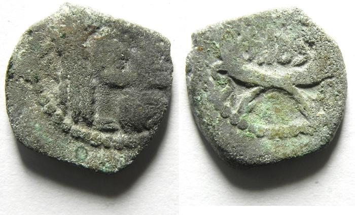 Ancient Coins - NABATAEAN , RABBEL II & GAMILAT AE 16