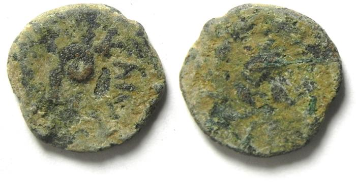 Ancient Coins - JUDAEA , PONTIUS PILATE AE PRUTAH , AS FOUND