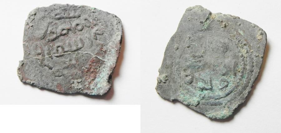 World Coins - ISLAMIC. UMAYYAD DYNASTY, YUBNA MINT AE FILS, VERY RARE