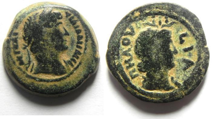 Ancient Coins - Roman Provincial. Egypt. Alexandria. Pelusium Nome. Hadrian, AD 117-138. AE Obol