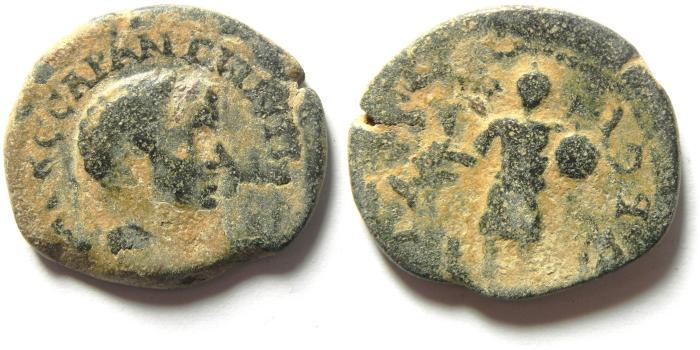 Ancient Coins - ARABIA , RABBATH MOBA , GETA , AS FOUND AE 27