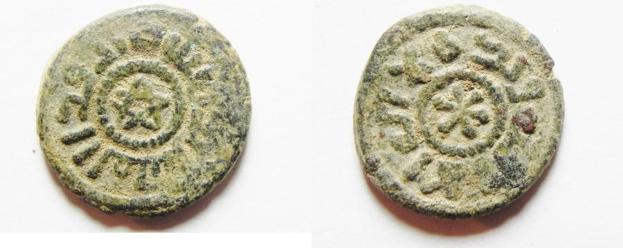 World Coins - BEAUTIFUL: UMAYYAD AE FALS. DAMASCUS MINT
