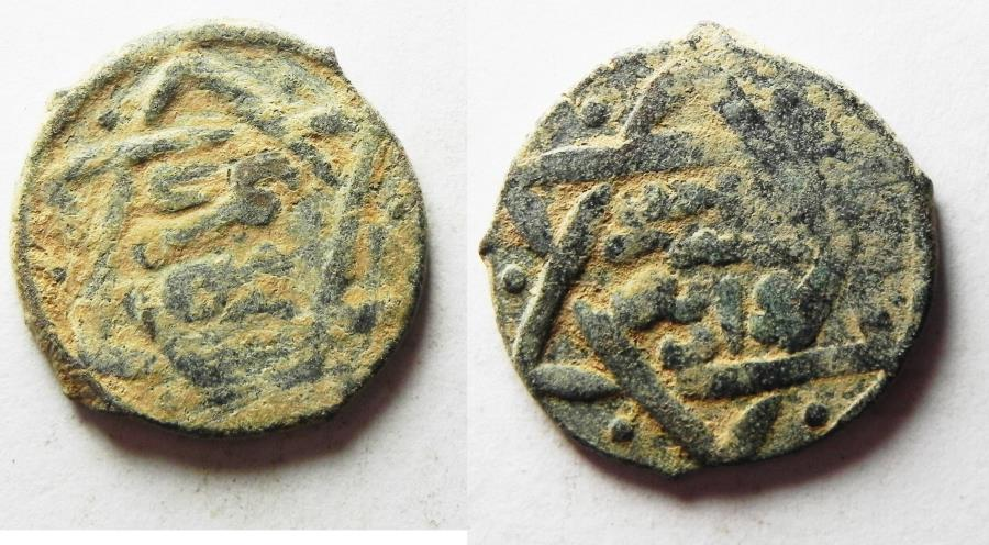 World Coins - ISLAMIC. MAMLUK AE FALS. ORIGINAL DESERT PATINA