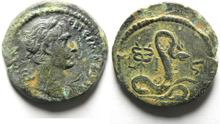 Ancient Coins - EGYPT ALEXANDRIA , TRAJAN AE DIOBOL , EXTEREMLY RARE DENOMINATION , AGATHODAEMON , YEAR 16, BEAUTIFULL COIN!!!
