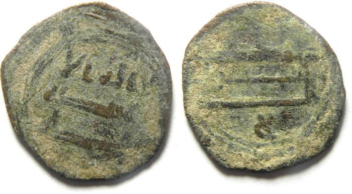 World Coins - ISLAMIC , ABBASID AE FALS AS FOUND