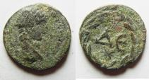 Ancient Coins - Severus Alexander AE19 . ANTIOCH MINT
