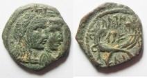 Ancient Coins - SHARP & BEAUTIFUL: NABATAEAN . ARETAS IV & SHAQUELAT AE 18