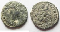 Ancient Coins - CONSTANTIUS II AE 3. ROME MINT