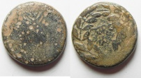 Ancient Coins - HEROD ANTIPAS THE BE-HEADER OF JOHN THE BAPTIST 4 B.C - 40 A.D, FULL DENOMINATION