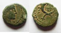 Ancient Coins - NABATAEAN KINGDOM. ARETAS IV . AE 14