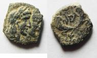 Ancient Coins - NABATAEAN KINGDOM, RABBEL II & GAMILAT AE 17