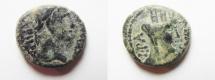 Ancient Coins - Decapolis. Gadara under Gaius Caligula (AD 37-41). AE 17mm, 4.80g.Struck in Civic Era year 101 (AD 37/8).