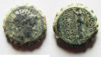 Ancient Coins - Seleukid King Antiochus VI Serrated AE 17