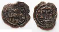World Coins - ARAB-BYZANTINE AE FALS. DAMASCUS